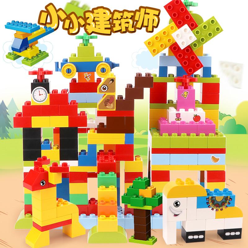 大颗粒积木2儿童塑料拼插5男女孩子益智力拼装滑道玩具桌3-6周岁