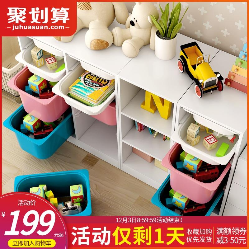 儿童玩具收纳架子抽屉收纳柜储物柜玩具整理架幼儿园玩具收纳柜
