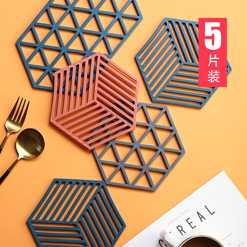 家用加厚餐桌垫隔热垫碗垫厨房北欧创意防烫餐垫盘子垫锅垫茶杯垫