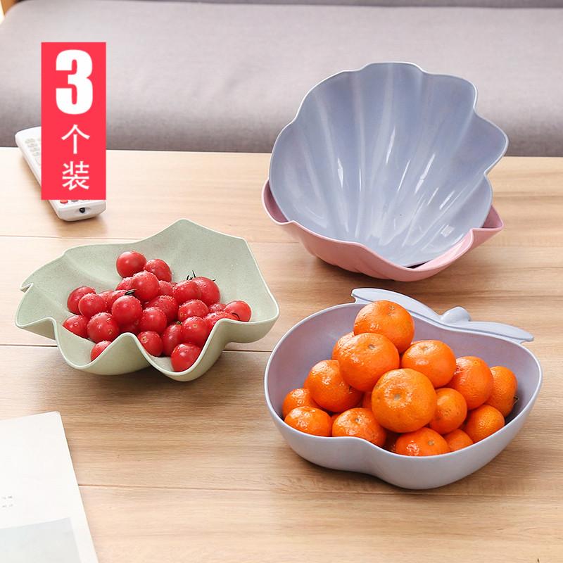 北欧风个性水果盘家用大号创意客厅茶几果盘瓜子盘干果零食盘子