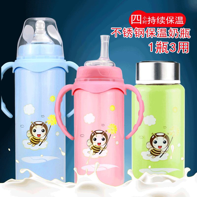 宝宝不锈钢保温奶瓶带吸管手柄宽口径防摔婴儿奶壶正品保暖两用