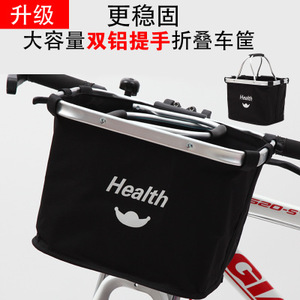 Portable Folding Bike Basket Bicycle Bike Basket Aluminum Mountain Bike Basket Riding Equipment Parts