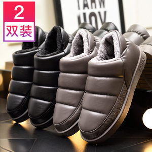 Buy one get one free cotton slippers men's household bag with winter PU leather waterproof non-slip indoor thick bottom fur shoes women autumn and winter