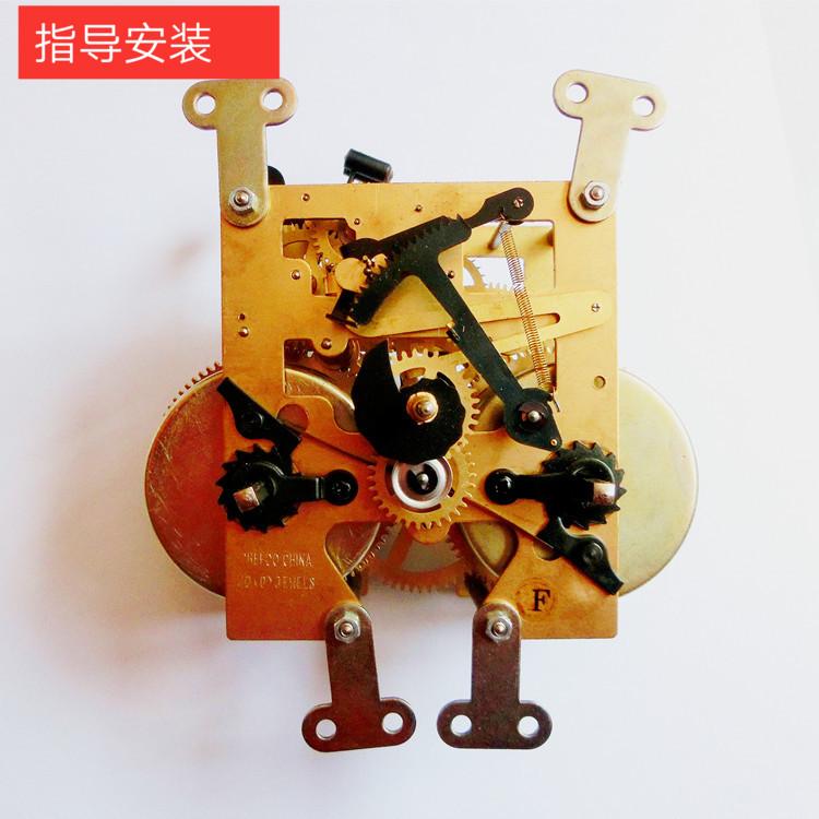 机械钟机芯配件老爷钟落地钟机芯挂钟座钟机芯总成机械钟维修配件