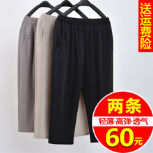 中老年的女eh2夏季薄式si松大码奶奶装松紧高腰妈妈裤子休闲