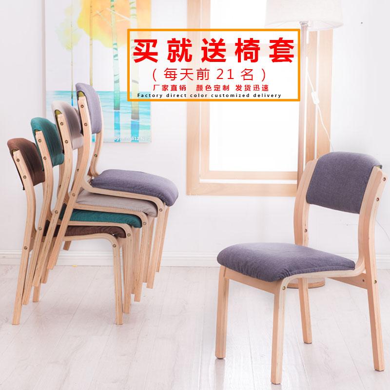 实木无扶手餐桌椅简约现代酒店会议培训椅子欧式布艺咖啡厅曲木椅