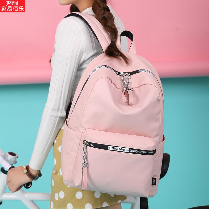 书包女双肩包学生韩国森系少女大学生初中生背包大容量防水电脑包