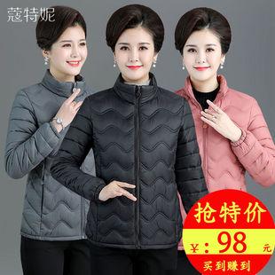 妈妈装冬装羽绒棉衣女新款中年短款加大码棉服中老年女装秋装外套