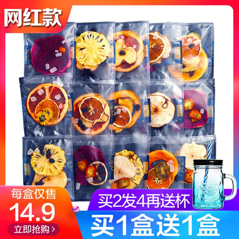 网红手工纯水果茶果干小袋装干果片泡水花茶组合養生茶包花果茶包