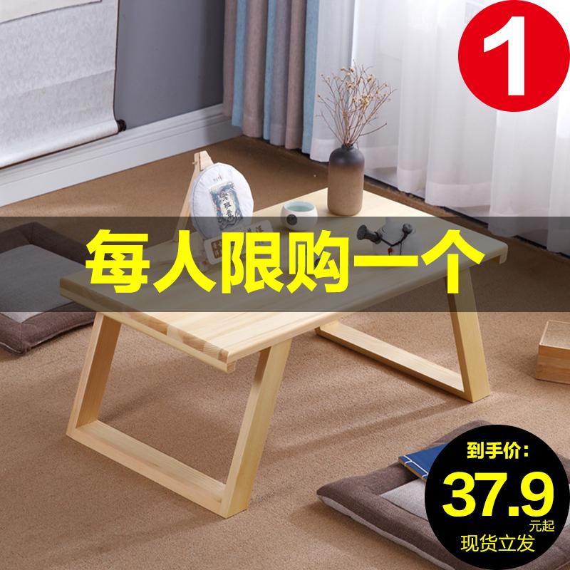 日式榻榻米桌小茶几简约飘窗桌窗台桌实木炕桌矮桌中式阳台小桌子