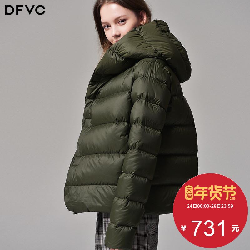 dfvc2017冬新款军绿色韩版茧型连帽短款羽绒服女白鸭绒保暖面包服