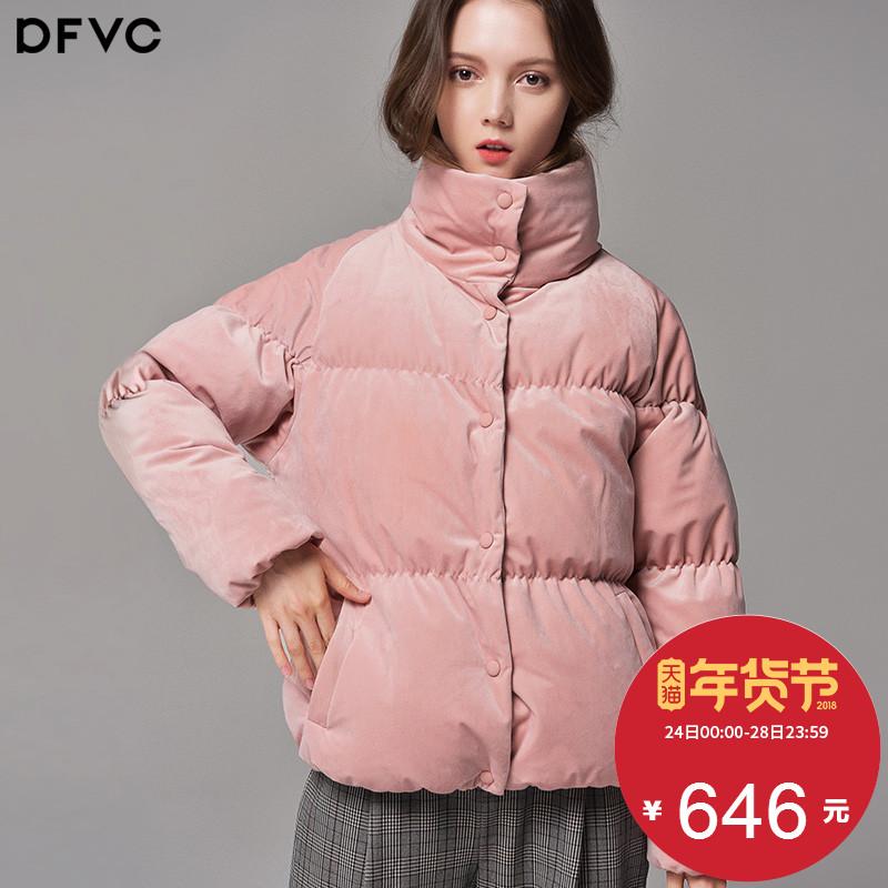 dfvc2017冬季新款减龄粉色丝绒加厚短款羽绒服女白鸭绒保暖面包服