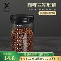 咖啡豆密封罐无铅高硼硅玻璃厨房食品五谷杂粮奶粉茶叶储物罐器皿