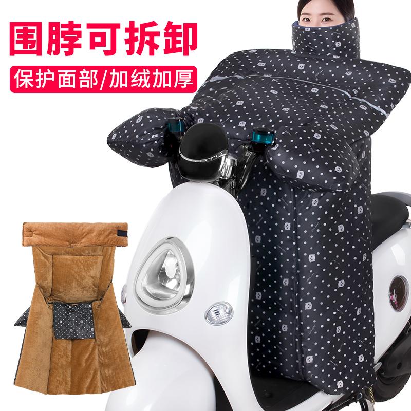 点击查看商品:电动摩托车挡风被冬季加大加厚加绒电瓶电车自行车女秋防水罩衣套