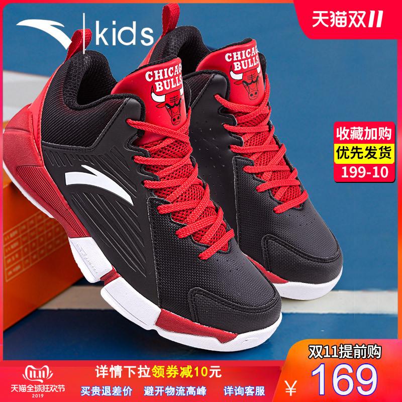 安踏童鞋男童运动鞋儿童篮球鞋秋冬33-39码球鞋中小学生官网鞋子