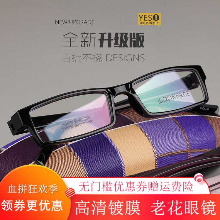 全框方型近视眼镜架 时尚超轻小方框TR90 男女学生配近视成品眼镜