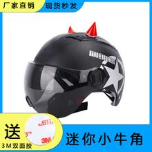 个性创意摩托电动车头盔吸盘ge10女款恶xe装饰配件跑车哈雷