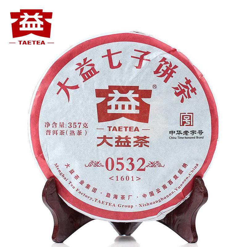 大益七子饼茶 1601批 0532 普洱茶熟茶357g 饼 勐海茶厂