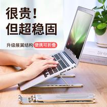 夕米笔记本电脑支架托架苹果平板桌面散热器增高可升降折叠悬空架子联想mac手提便携macbook底座铝合金可调节
