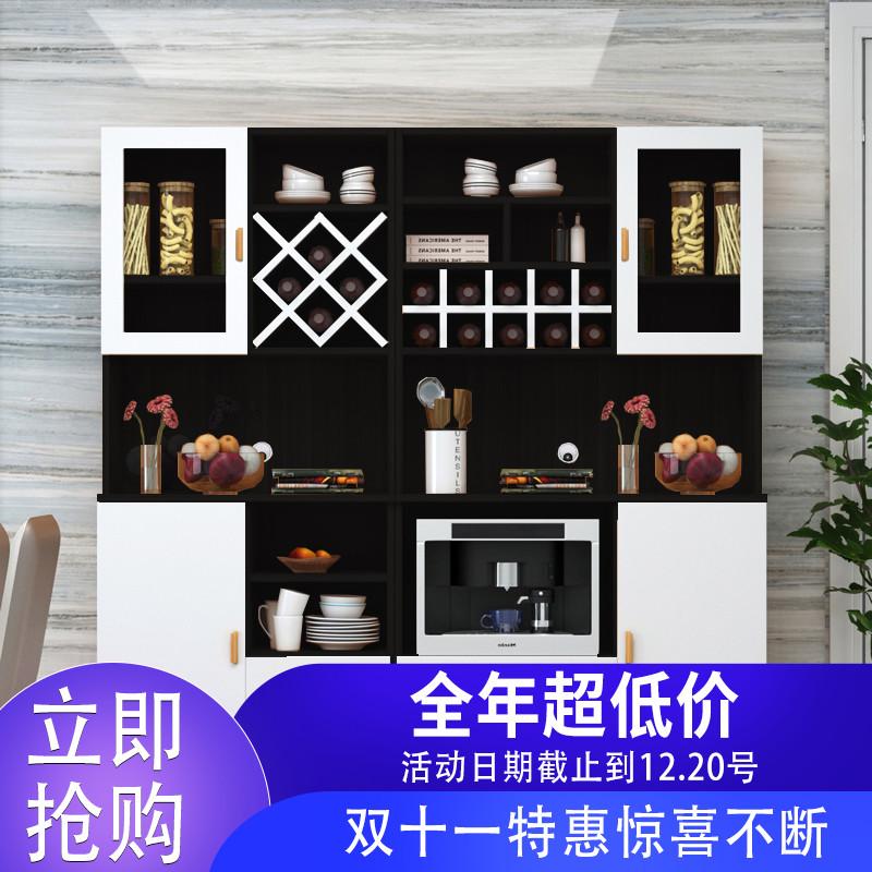厨房餐边柜现代简约碗柜简易储物柜客厅柜子餐厅茶水柜多功能酒柜