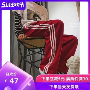 韩版宽松直筒休闲裤子男女2020夏季阔腿坠感百搭三杠运动裤薄学生