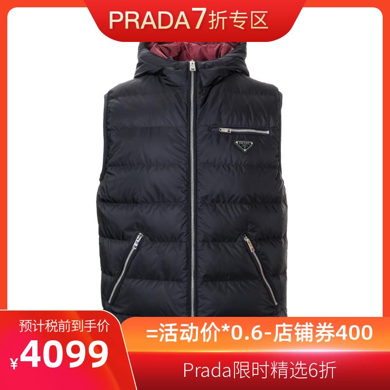Prada/普拉达三角金属标羽绒马甲背心男士20年PRSGB343Q04JS新款