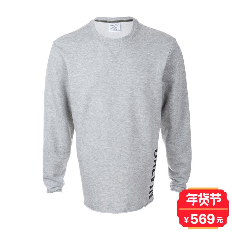 Calvin Klein/卡尔文克雷恩CK000NM1451E男士新款时尚套头卫衣