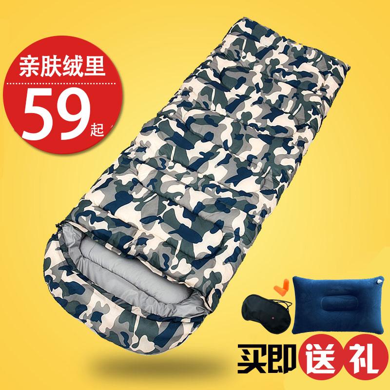 户外露营睡袋成人旅行保暖加厚秋冬季大人室内迷彩单人隔脏便携式