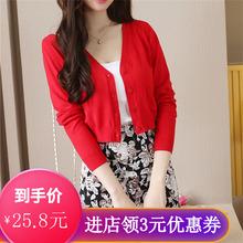 春秋季V领短式长袖针织hn8女开衫薄i2搭披肩高腰毛衣(小)外套