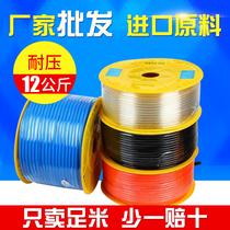 進口料空壓機PU氣管85氣動軟管8mm128106.56442.5