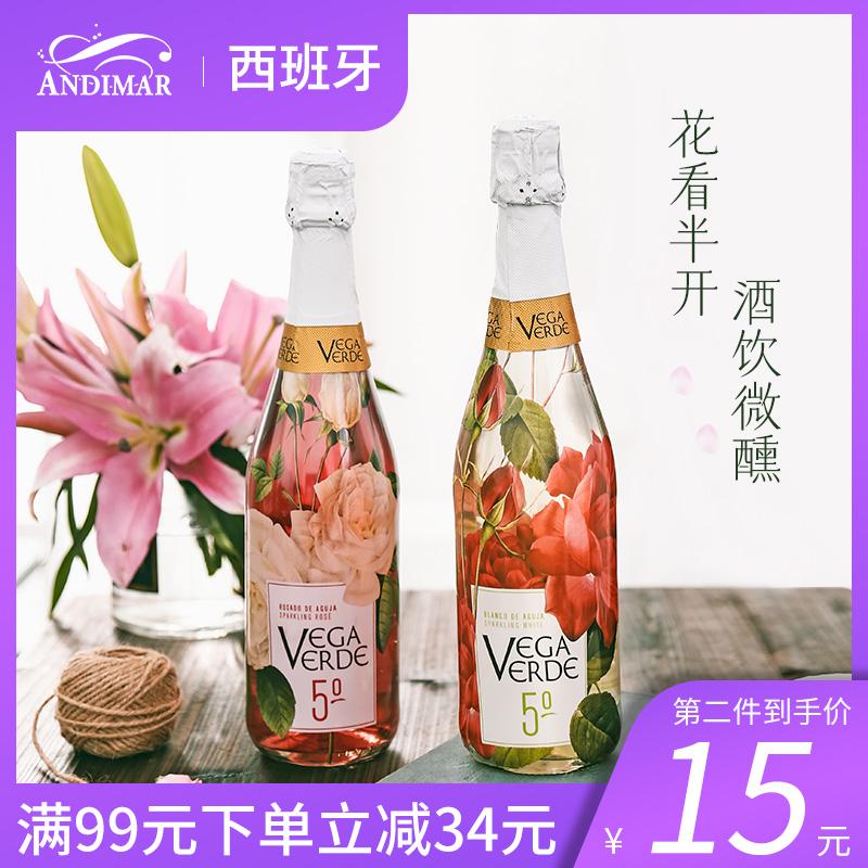 ANDIMAR/爱之湾 西班牙原瓶进口莫斯卡托甜起泡酒少女香槟起泡酒