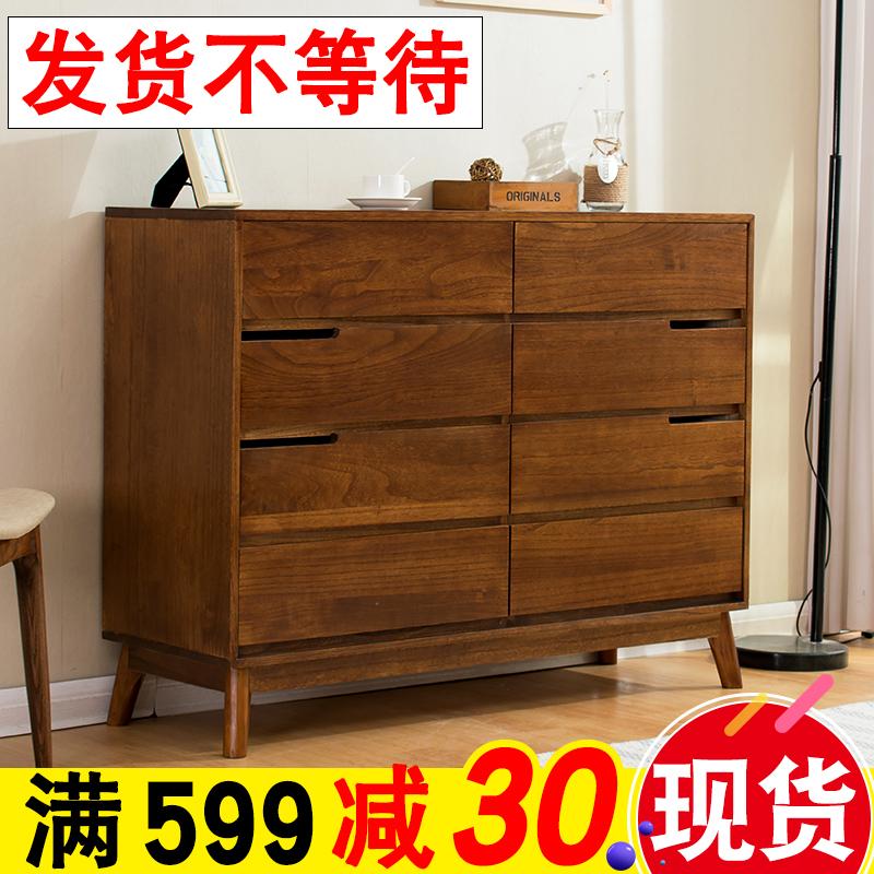 北欧实木斗柜现代简约储物柜卧室收纳柜子创意三四五斗橱客厅柜子