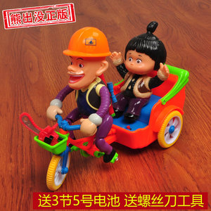 Bear haunting bear big bear two bald strong electric toy car with a tutu child tricycle riding a bike