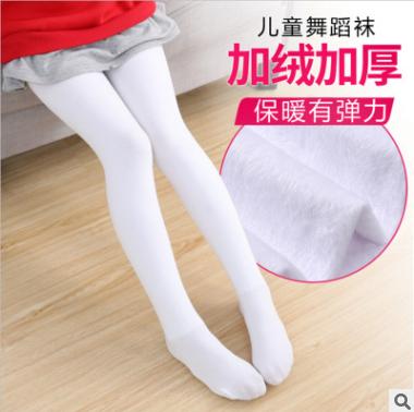 儿童连裤袜白色舞蹈袜女童保暖裤打底裤子秋冬款加绒加厚冬季纯棉