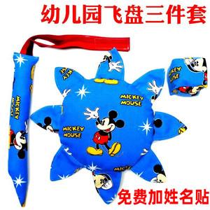 Children's soft frisbee flying saucer kindergarten baby handmade sandbag three-piece cloth tail outdoor toy