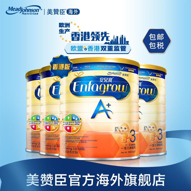 港版美赞臣3段安儿宝1-3岁儿童幼儿进口配方奶粉900g*4罐