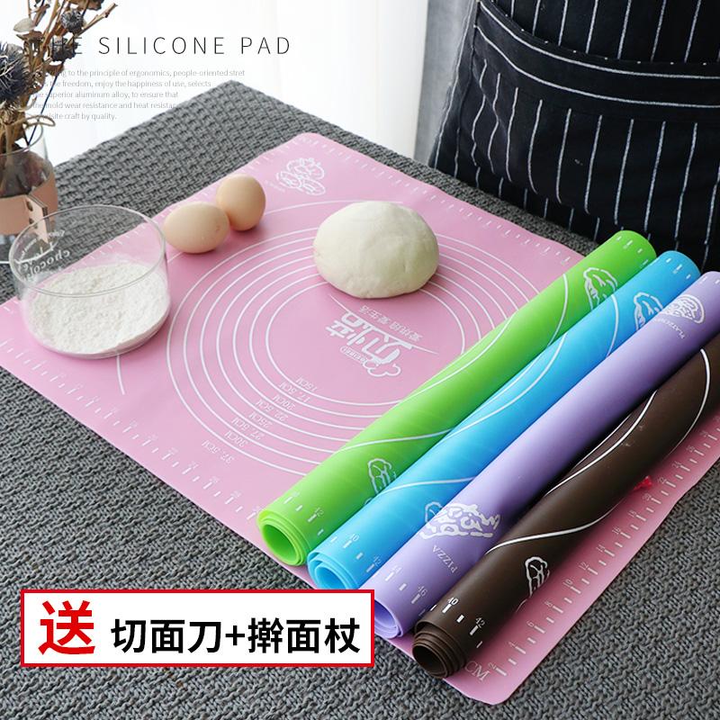 硅胶垫大号食品级家用揉面垫加厚不沾案板擀面垫和面垫和面板塑料