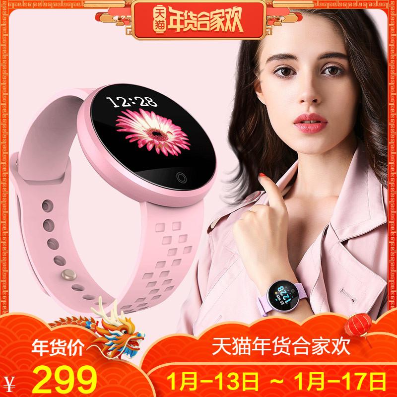 女士手表防水女款苹果oppo计步华为小米运动数字式智能成人电子表