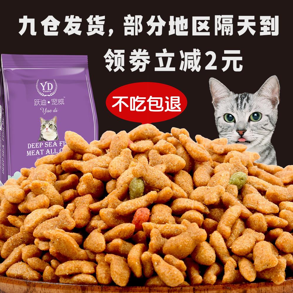 挑嘴营养成猫幼猫猫粮20斤深海洋三文鱼流浪猫通用主粮10kg装