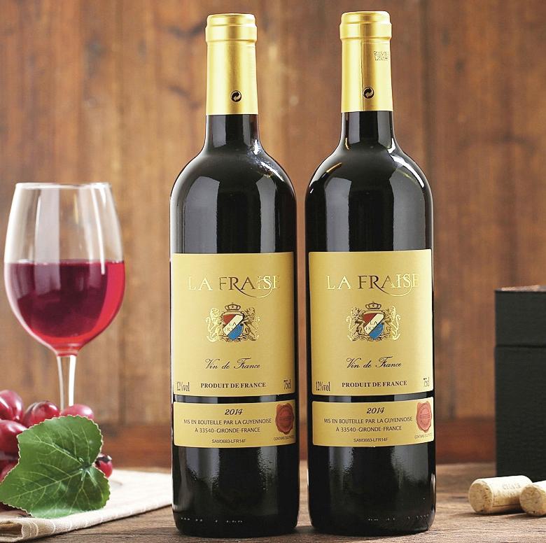 法国原瓶进口红酒2支装干红葡萄酒双支送开瓶器[淘宝集市]