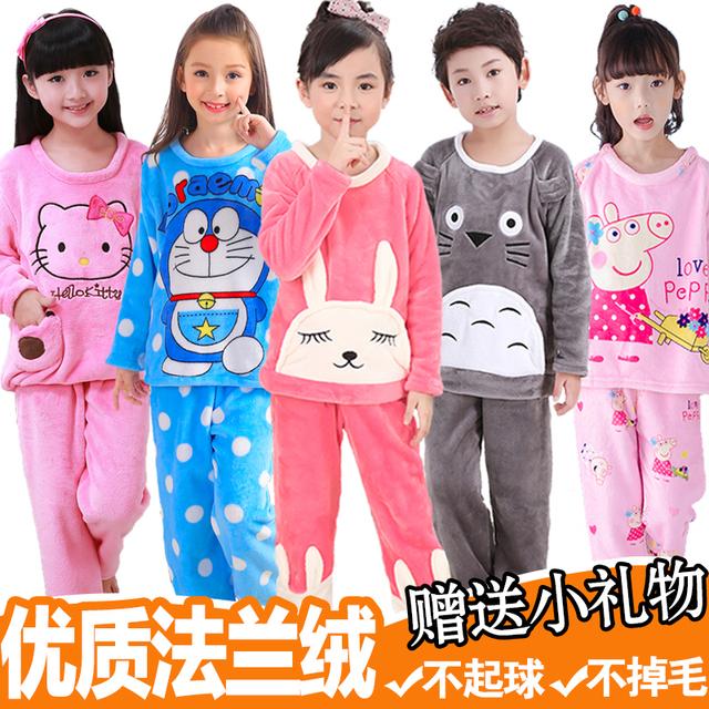 秋冬儿童法兰绒睡衣男女童长袖加厚宝宝珊瑚绒套装卡通小孩家居服