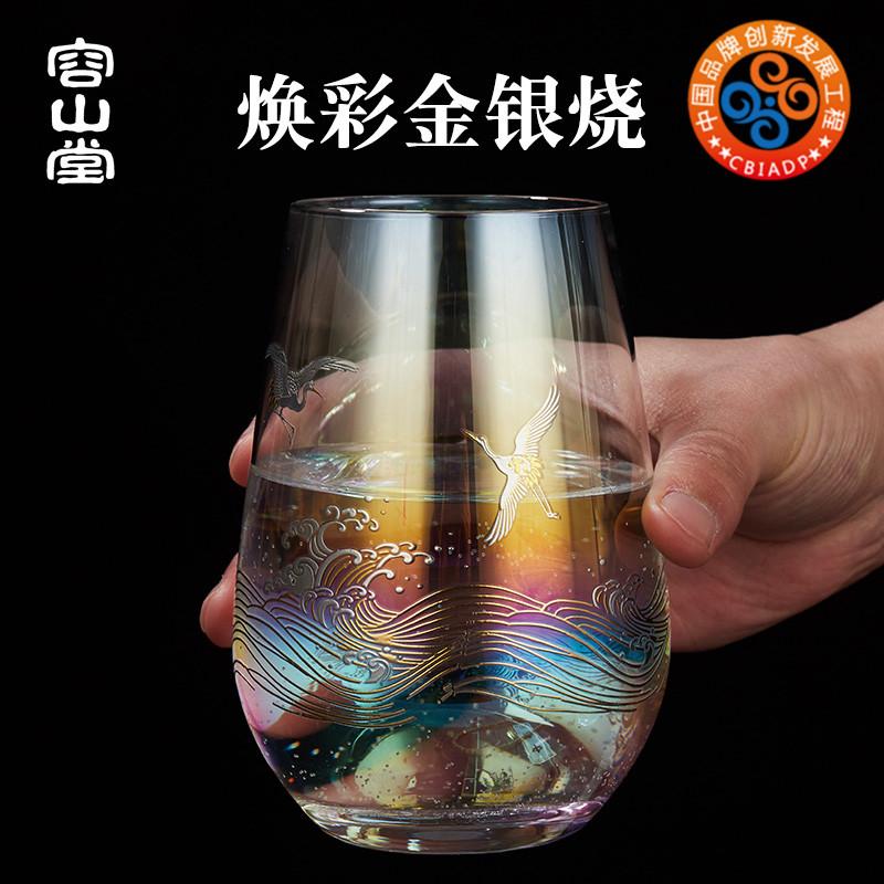 容山堂玻璃冷水杯绿茶杯水晶凉白开水杯大容量啤酒杯果汁牛奶杯子