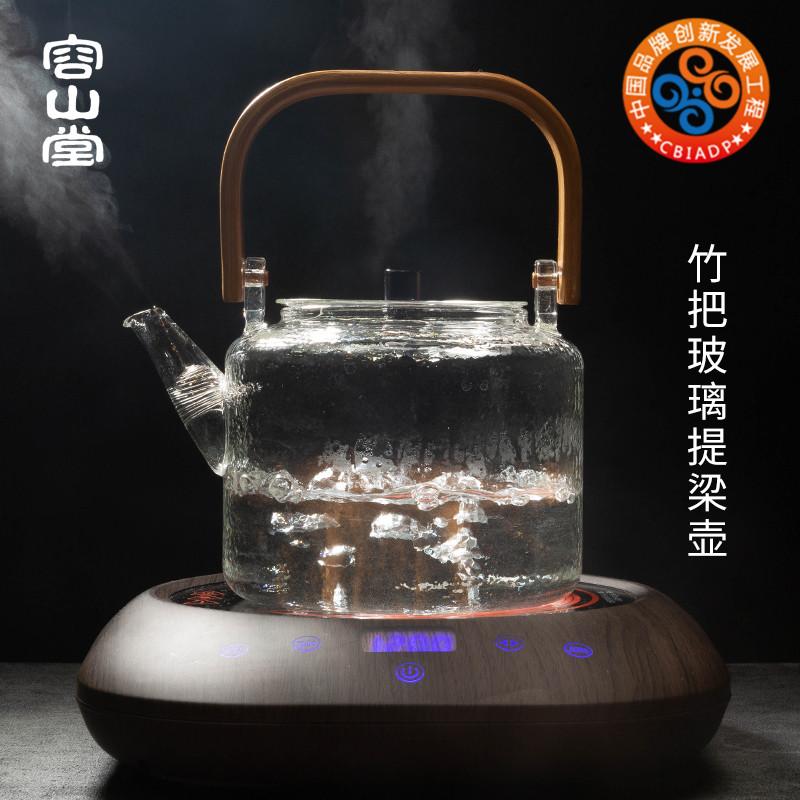 容山堂电器电陶炉茶炉煮茶器防烫提梁加厚玻璃烧水壶竹把静音茶具