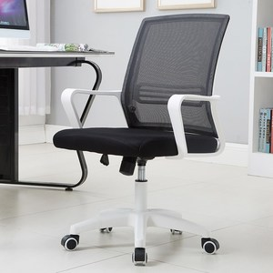 Conference backrest can be raised and lowered, staff can rotate and lift universal wheel, office chair, anchor, home chair, pulley computer