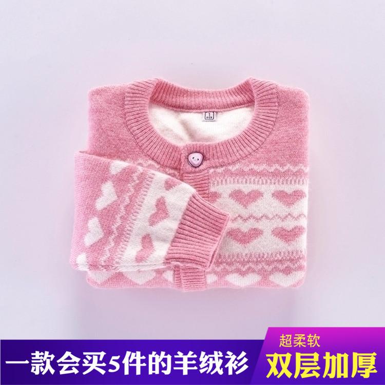 点击查看商品:女童加厚毛衣开衫秋冬装毛线衣女宝宝羊毛衫外套童装儿童羊绒衫