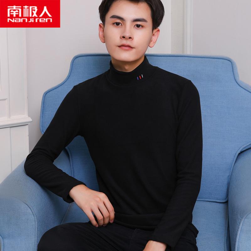 南极人2018秋冬新款男士中高领加绒保暖针织衫青年修身韩版打底衫