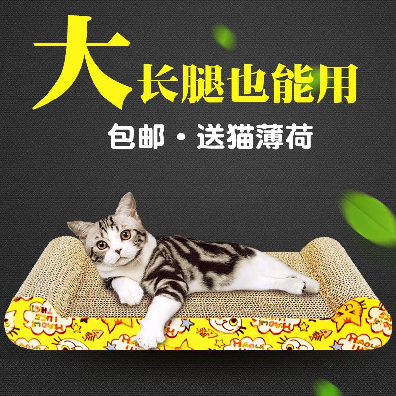 西西猫猫抓板磨爪器猫磨爪板猫爪