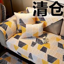 清仓特价ww1棉沙发垫tc布艺防滑北欧简约现代时尚套全棉巾罩