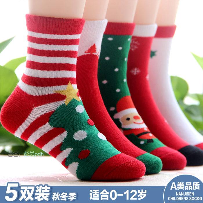 婴儿童2舒适袜子4纯棉宝宝6秋冬圣诞红色8男女童