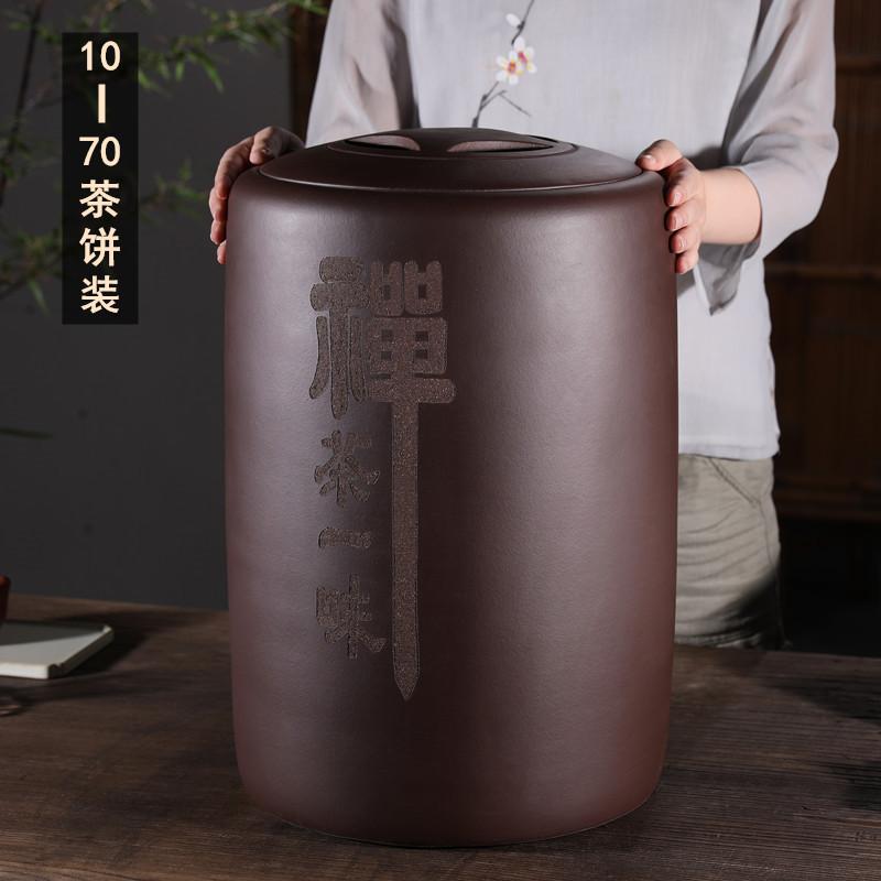 宜兴大号紫砂茶叶罐普洱密封特大码茶缸存储陶罐家用醒茶散茶饼罐